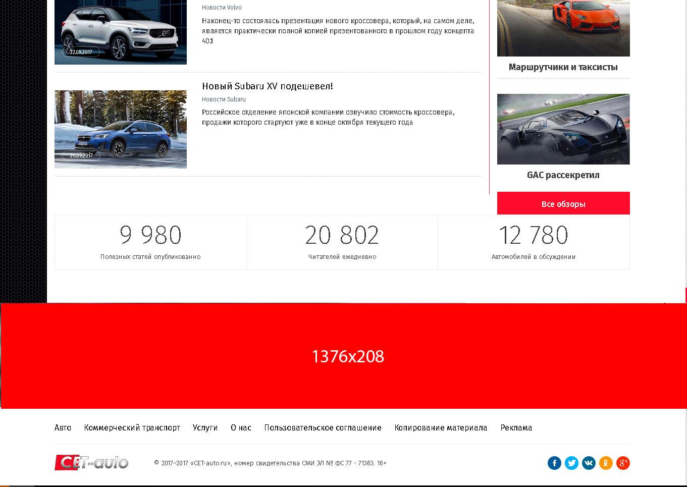 Интернет реклама нижний новгород 2009 где рекламировать реферальную ссылку