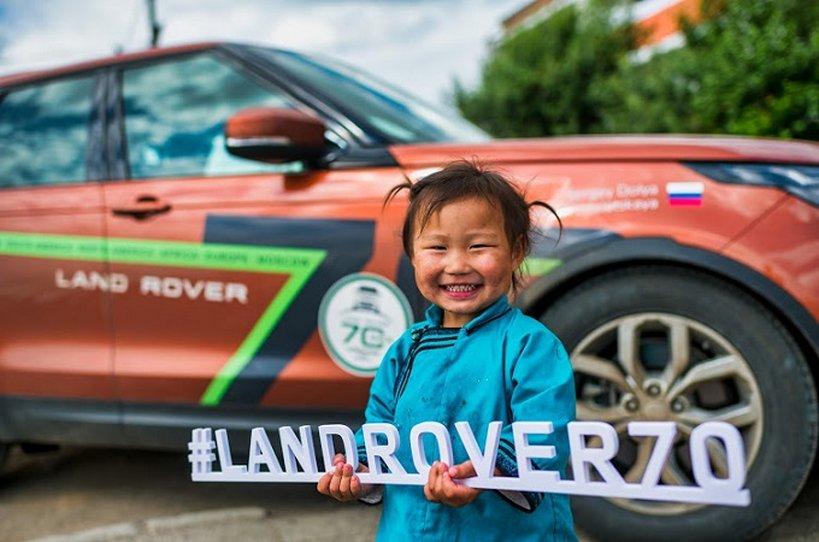 КРУГОСВЕТНАЯ ЭКСПЕДИЦИЯ «ВОКРУГ СВЕТА ЗА 70 ДНЕЙ С LAND ROVER»: МОНГОЛИЯ