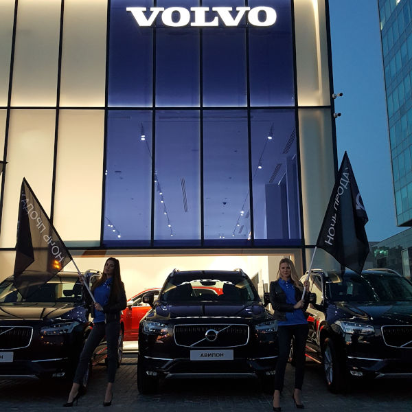 23 Августа, в новом дилерском центре Volvo Car АВИЛОН, впервые прошла «Ночь продаж»