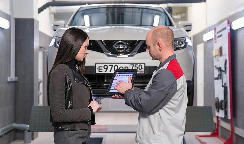 Компания Nissan объявляет старт онлайн продаж программ «Сервисный контракт» и «Nissan Service 3+»