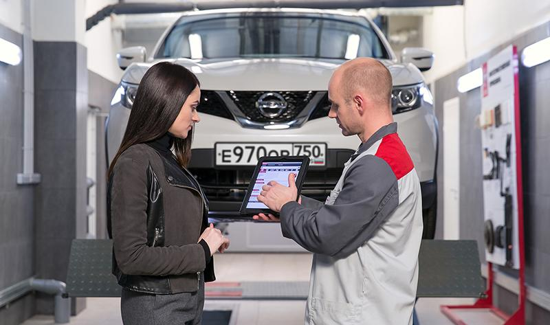 Nissan:Компания Nissan объявляет старт онлайн продаж программ «Сервисный контракт» и «Nissan Service 3+»