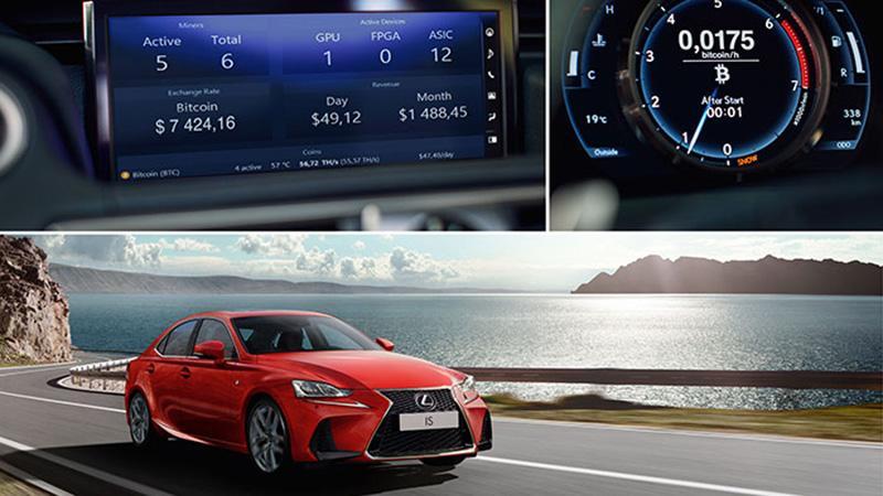 Lexus:Обновленный спорт-седан Lexus IS получил инновационную функцию зарабатывания криптовалют