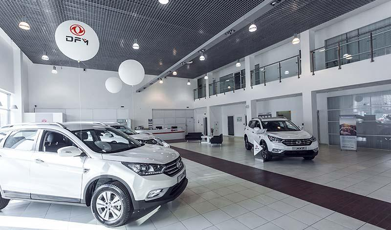 Dongfeng:Новая фирменная программа - DFM Trade-in от Dongfeng