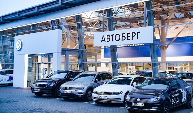 В Пятигорске открылся первый дилерский центр Volkswagen – «АвтоБерг»