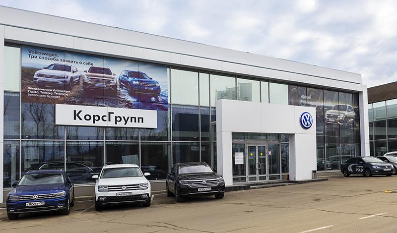 30 марта в Коломне открылся новый дилерский центр  Volkswagen «КорсГрупп»