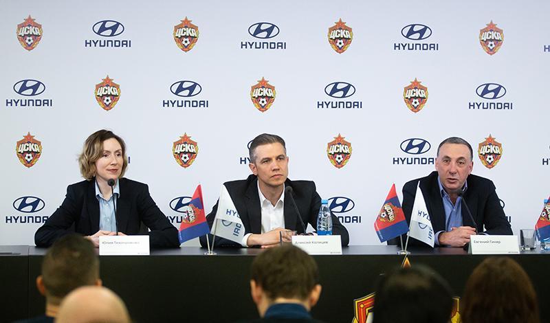 Компания «Хендэ Мотор СНГ» и ПФК ЦСКА подписали договор о сотрудничестве