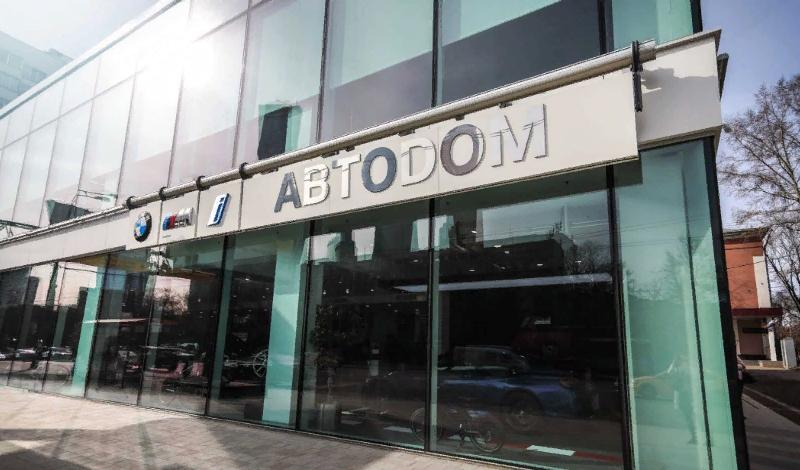 BMW открыл дилерский центр АВТОDOM BOUTIQUE Шмитовский