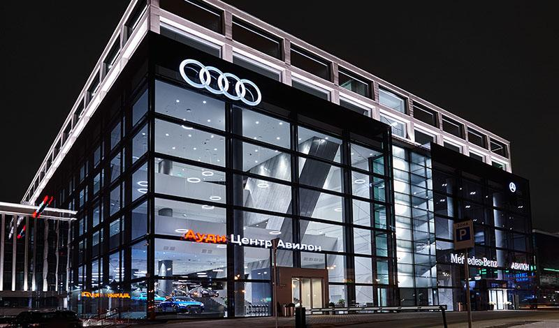 Ауди Центр Авилон - открылся новый дилерский центр Audi