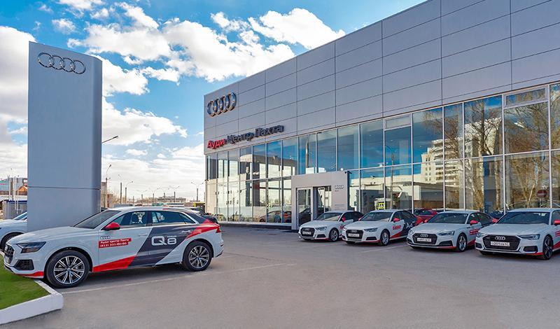 В Санкт-Петербурге открылся новый дилерский центр Ауди Центр Лахта