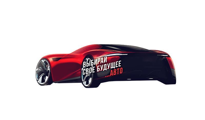 До старта Московского Международного Автомобильного Салона 2018 осталось 14 дней
