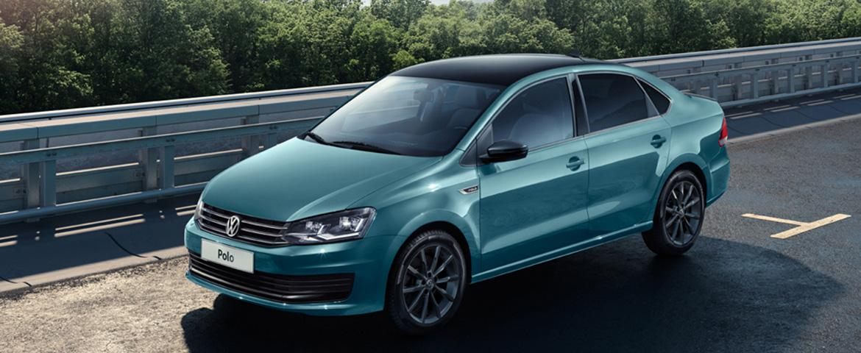 Volkswagen Polo получил комплектацию Football Edition