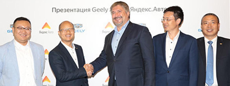 Geely Atlas получил систему Яндекс.Авто