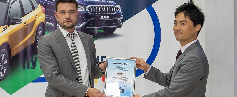 Suzuki открыл новый дилерский центр в Казани
