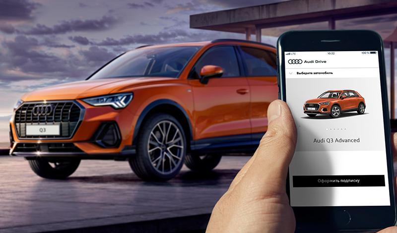 Audi запустила в России подписку на свои автомобили. Audi Drive – это совместный проект Audi Россия и каршеринга BelkaCar