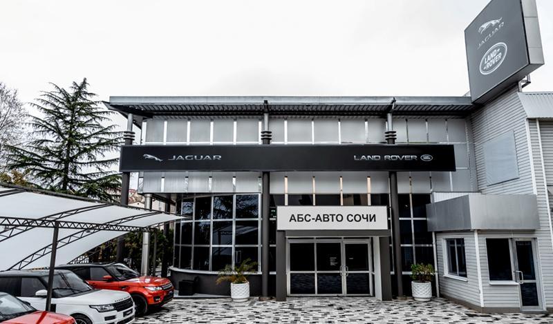 В Сочи появился новый официальный дилер Jaguar Land Rover – дилерский центр АБС-АВТО