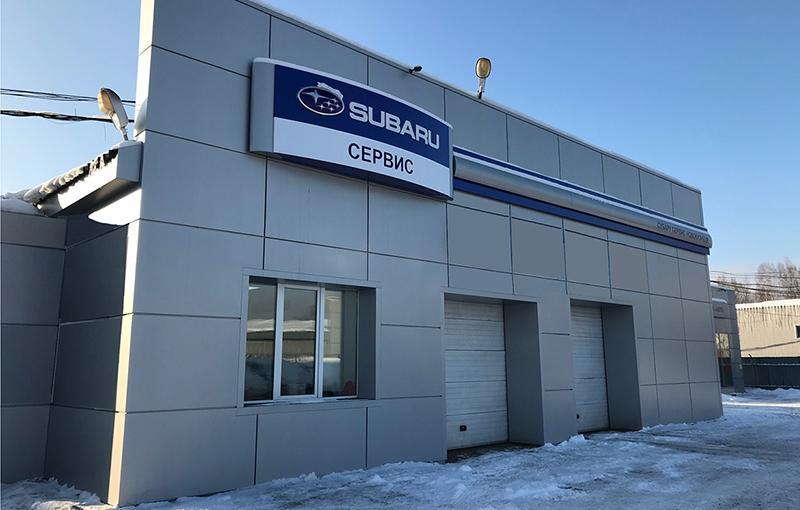 Subaru: открытие первого сервисного партнера в Новокузнецке