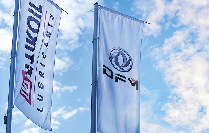 Dongfeng:Dongfeng Motor в России – заключили контракт с Лукойл