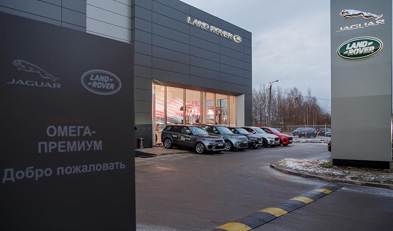 Омега-Премиум - обновленный дилерский центр Jaguar Land Rover в  Санкт-Петербурге