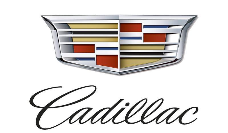 В Москве открылся новый дилерский центр Cadillac