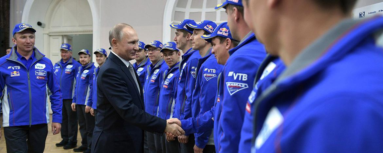 Президент России поздравил команду «КАМАЗ-мастер» с 30-летием