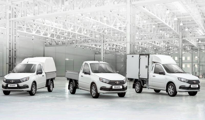LADA объявляет о старте продаж новой линейки коммерческих автомобилей LADA Granta