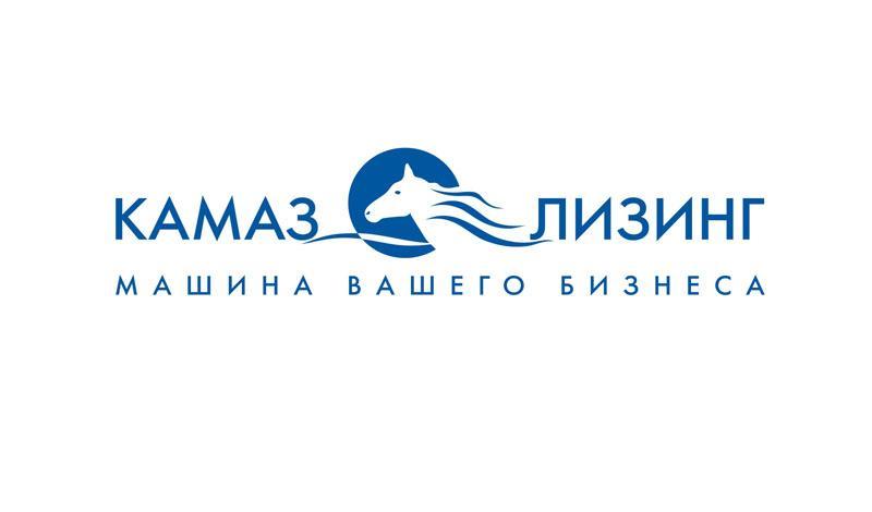 «Лизинговая компания «КАМАЗ» сменил адрес столичного офиса