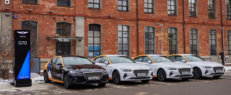 Genesis запускает акцию по специальным парковочным зонам для каршеринга