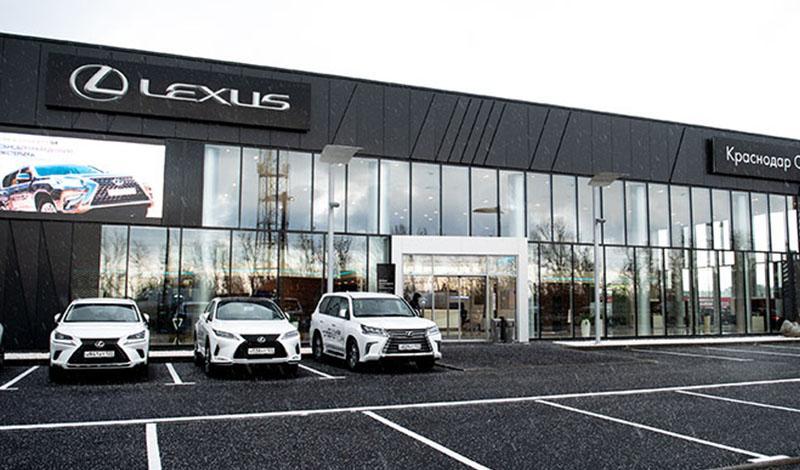 Lexus:В Краснодаре открылся новый дилерский центра Lexus  — Лексус-Краснодар Север