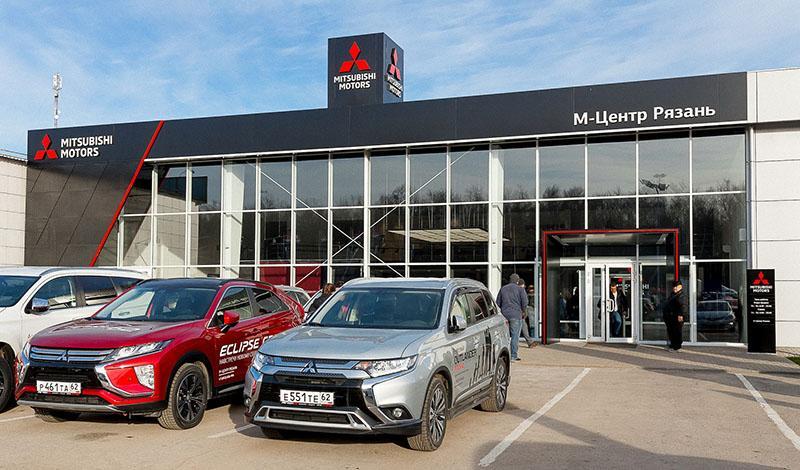 Mitsubishi:Mitsubishi открыла на Куйбышевском шоссе, д. 51 новый дилерский центр «М-Центр Рязань»