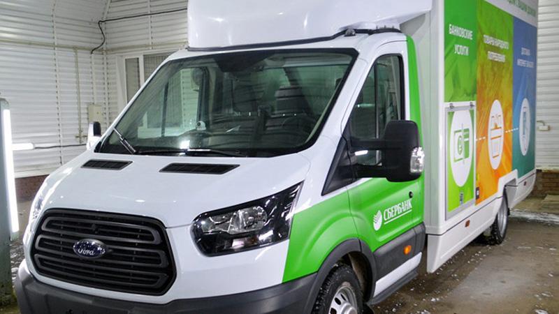Ford:Ford Sollers сообщает о выпуске на основе Ford Transit «мультисервисного офиса»