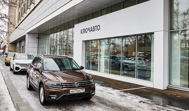 В Москве открылся новый дилерский центр Volkswagen КЛЮЧАВТО Волоколамка