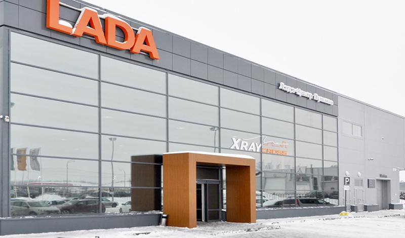 После ребрендинга открылся новый автосалон ''ЛАДА-ЦЕНТР Пулково''