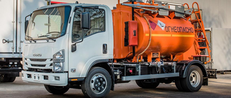 Новая модель топливозаправщика АТЗ-4,5 на базе ISUZU ELF от компании «Рустрак»