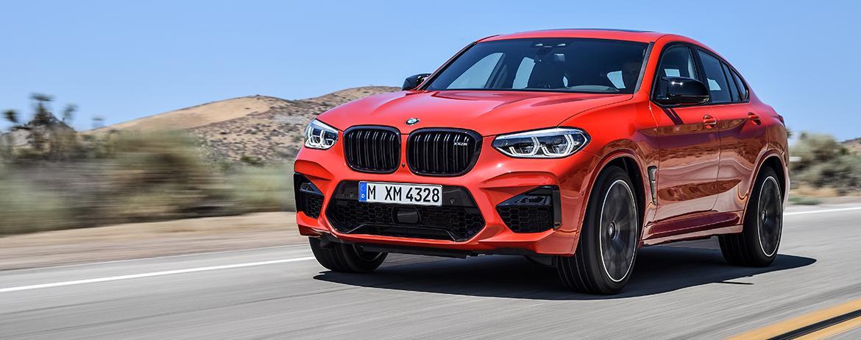 Новый BMW X4 M доступен к заказу в России