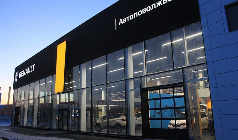 «Автоповолжье» - новый дилерский центр Renault в Самаре