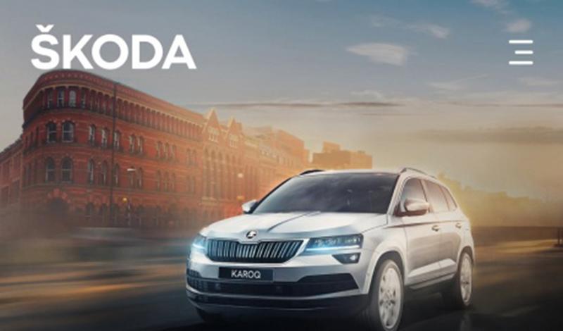 ŠKODA представила пользователям новое приложение ŠKODA App для смартфонов на платформах iOS и Android
