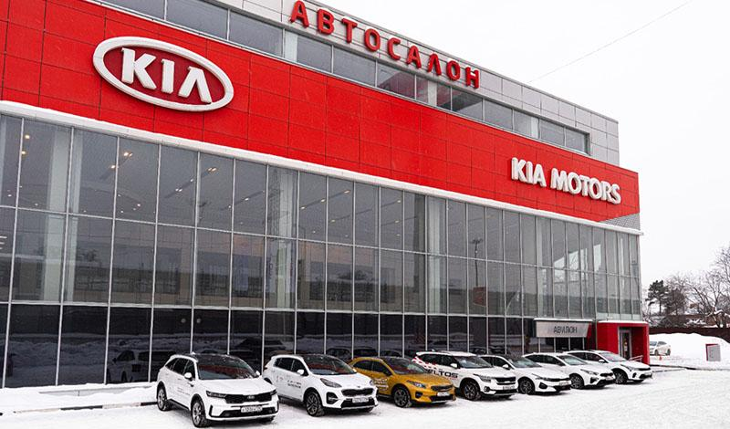 Новый дилерский центр KIA «АВИЛОН» открылся в городе Мытищи Московской области
