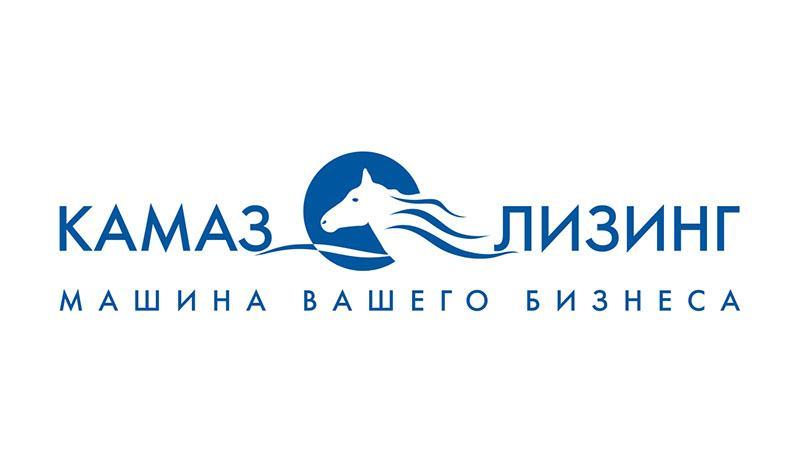 «КАМАЗ-ЛИЗИНГ» представляет новый продукт для дилеров