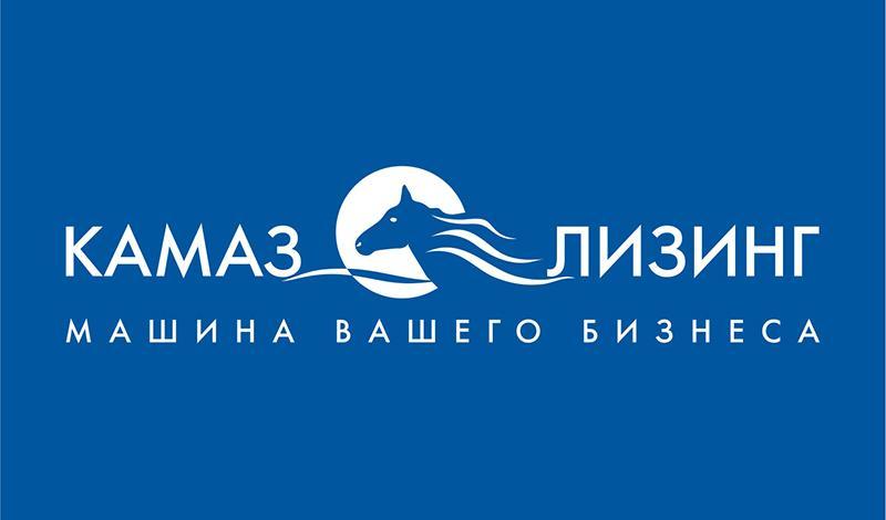 Kamaz:«КАМАЗ» продолжает расширяться: на Юге России открылось новое представительство