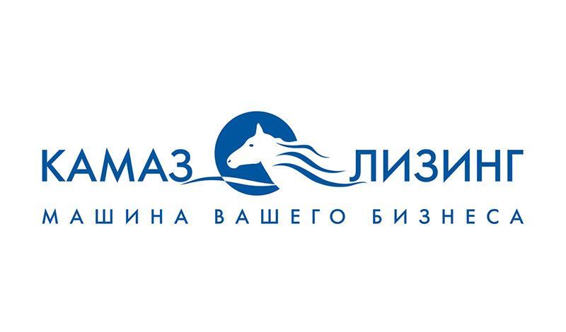 «КАМАЗ-ЛИЗИНГ» расширяет свое присутствие в регионах