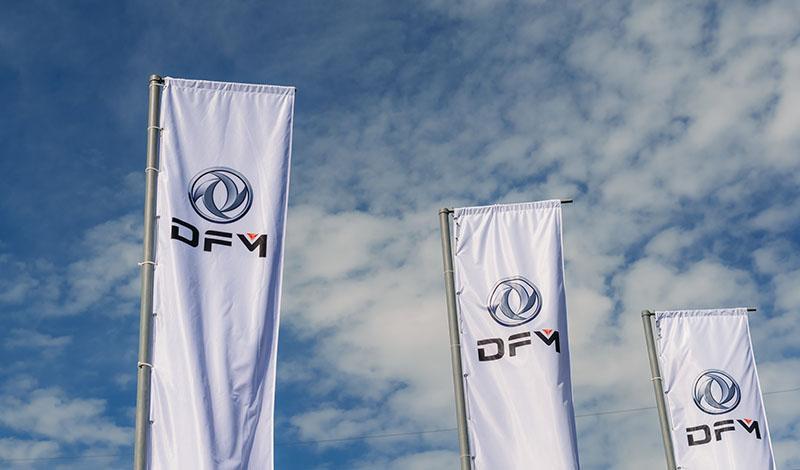 Dongfeng:DFM продолжает развивать дилерскую сеть в России