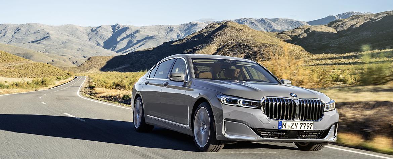 Рестайлинг BMW 7 серии Long 2019 года: известны цены и комплектации в России