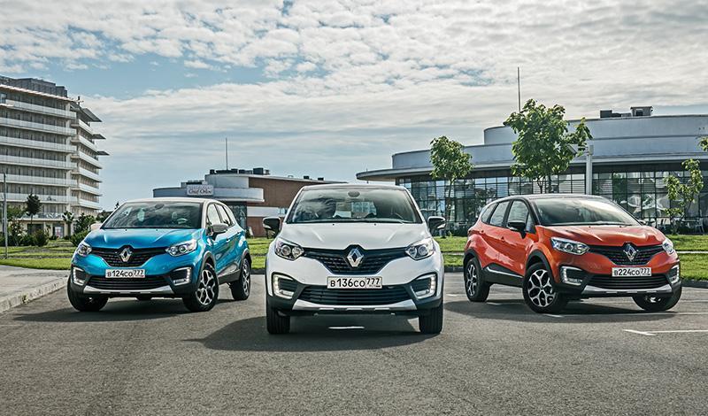 С 1 января 2020 года Renault принимает участие в программах автокредитования «Первый автомобиль» и «Семейный автомобиль»