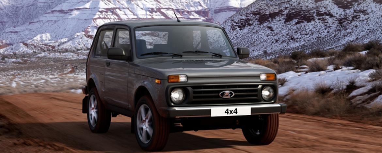 Стартовали продажи обновленной LADA 4x4