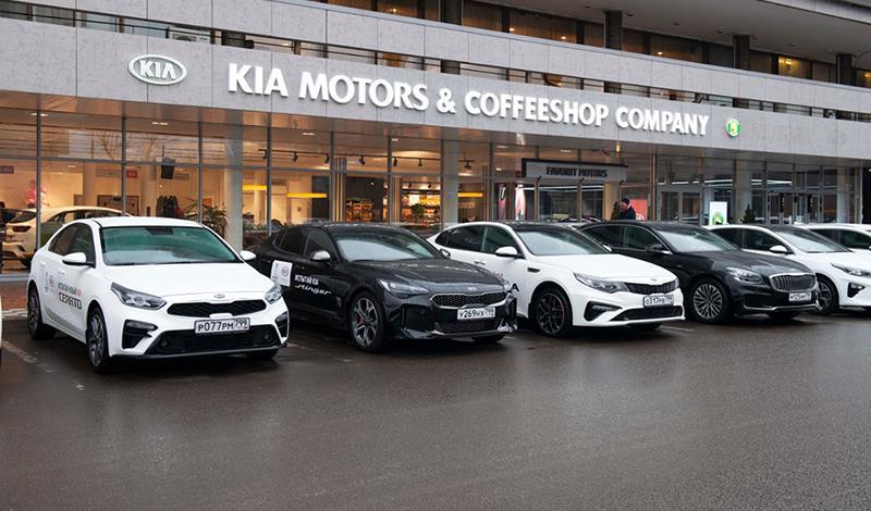 KIA представила принципиально новый дилерский центр «Favorit Motors»