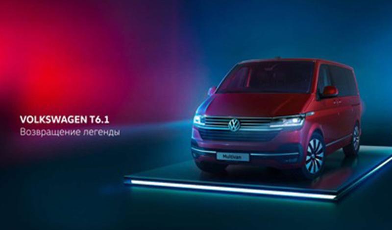 Volkswagen Коммерческие автомобили объявляет о запуске уникальной программы «4 Года Уверенности»