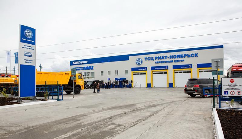 «КАМАЗ» открым первый официальный дилерский центр в городе Ноябрьск