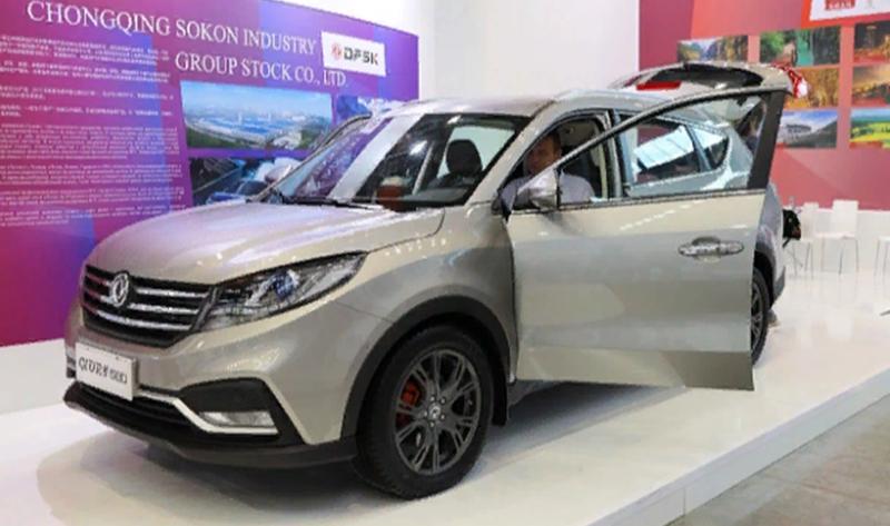 Dongfeng:Dongfeng Motor продемонстрировала на своем стенде для Российского рынка новый кроссовер DFM 580