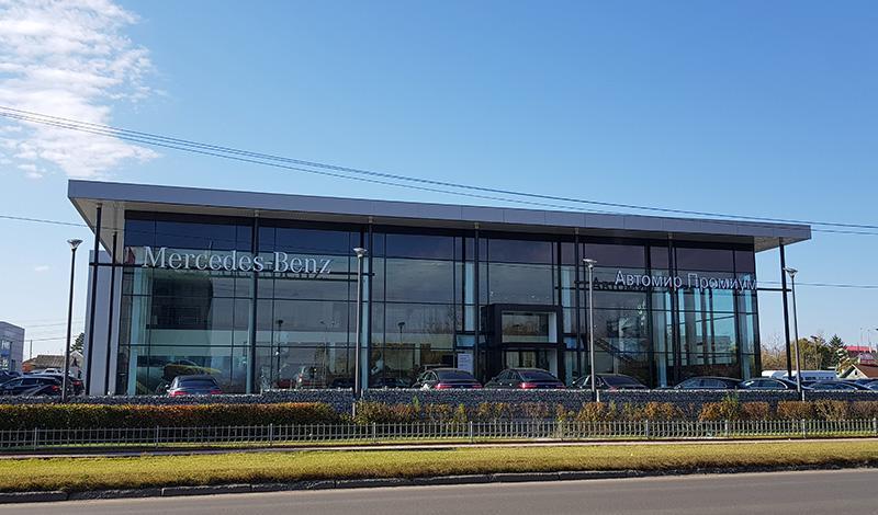 Мерседес открыл в Хабаровске новый дилерский центр «Автомир Премиум»