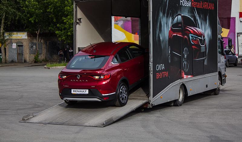 Купи Renault ARKANA через онлайн-шоурум и получи авто с доставкой на дом